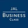 まさかのインボラでクアラルンプール-成田のJALビジネスクラスに搭乗!