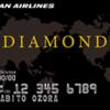 JALのダイヤモンド会員になったら三越と伊勢丹のラウンジが使えたよ